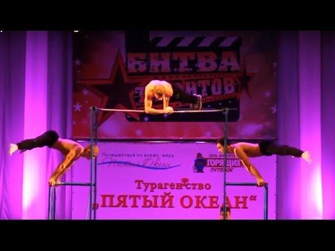 видео: New Stage - финал Битвы талантов дубль 7