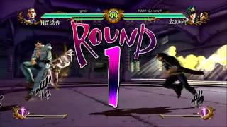 Jojo Asb : Kawajiri Kosaku Vs Kujoh Jotaro  Ver 1.05   Part 2   End