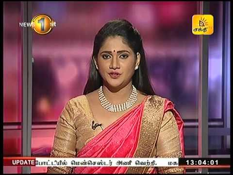 News 1st Lunch time Shakthi TV 1PM 28th July 2017