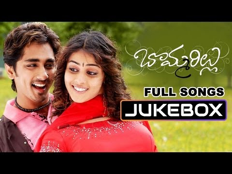 Bommarillu Movie Songs JukeBox || Siddharth, Genelia