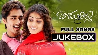 Bommarillu Movie Songs JukeBox Siddharth Genelia