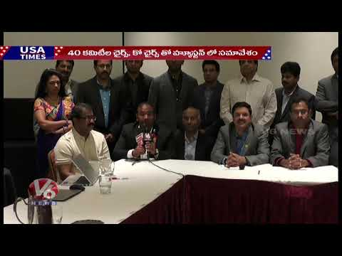 ATA Members Holds Meeting For World Telangana Convention 2018 Arrangements | V6 USA NRI News