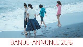 Bande-annonce 2016 / 26èmes Rencontres Cinématographiques de Salon-de-Provence