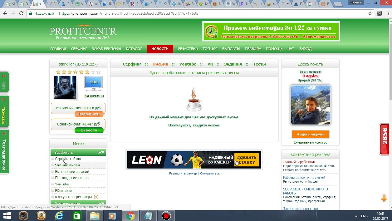 провепенные сайты без вложений комплекты термобелья Купить