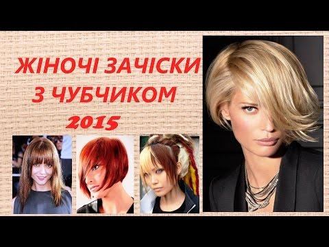 Модные женские стрижки на длинные волосы 2015 / Fashionable womens haircuts for long hair 2015