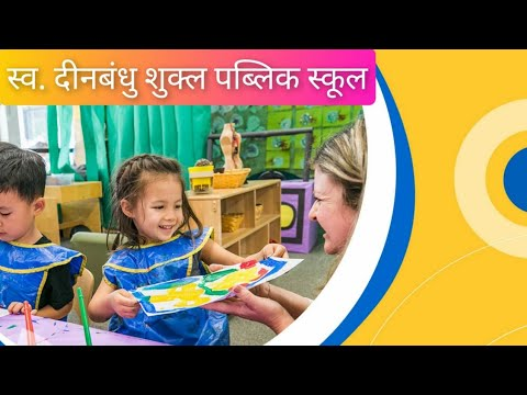 voting-awareness-campaign-by-sdbs-school-students-and-management-team-/-loksabha-elections-2019