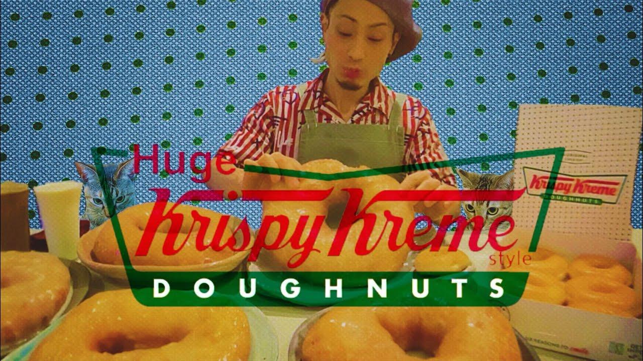 クリスピークリーム風『グレーズド ドーナツ』の作り方《 21,900kcal 》1個1キロ Huge glazed donut 【大食い】
