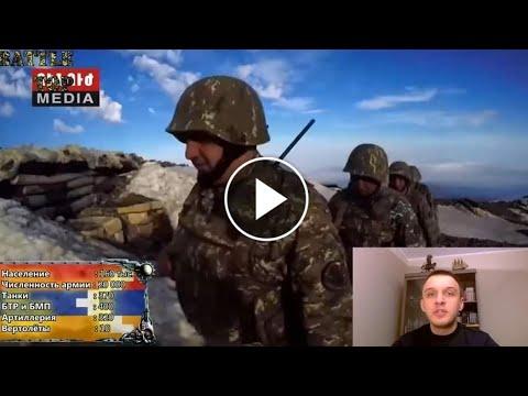 Поляк объяснил кого поддерживать ? Армян или Азербайджанцев