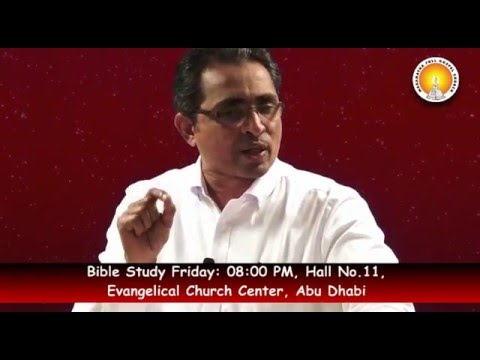 Come close to God & God will come close to you (PART:2)- Message by Pr. Anil Abraham