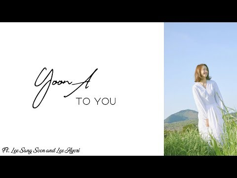 Yoona - To You ft Lee Sang Soon [Lyric Video]
