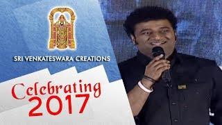 Devi Sri Prasad Speech - Sri Venkateshwara Creations Most Successful Year (2017) Celebrations