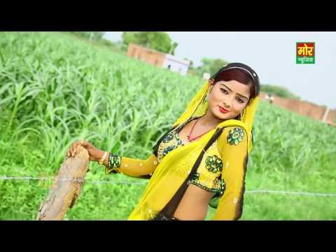 Lengha Tanik Uthiele Sawan Me    Mor Music Rajasthani Song 2016    Gajender Gurjar Rasiya