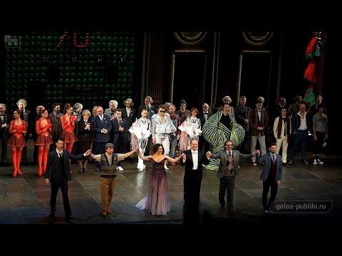 «Дон Паскуале» в Большом театре, 8 июня 2016