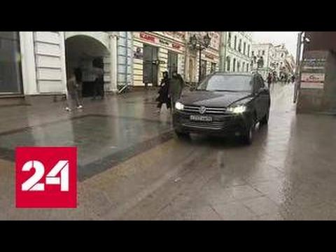 Автохамство продолжает процветать в пешеходном центре Москвы