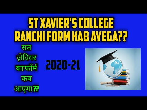 St Xavier's College Ranchi Form Kab Ayega// St Xavier College Ranchi From Available?// St Xavier's
