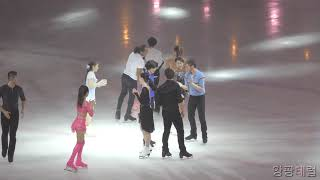 2019 Ice Fantasia Finale Day3 Act2