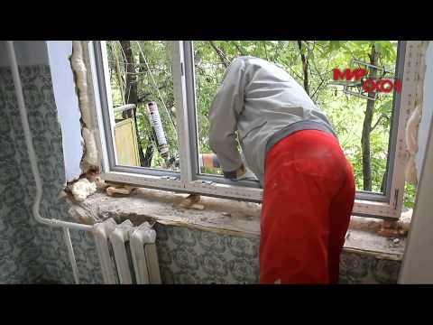 Монтаж пластиковых окон видео на балконе.