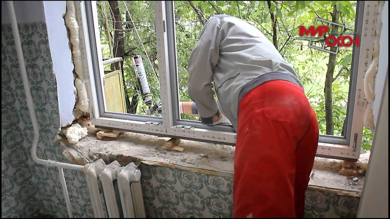 Монтаж окна из профиля rehau geneo ул ленина - youtube.