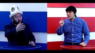 Тшнк: Кыргызстанда диний терроризм коркунучу барбы?
