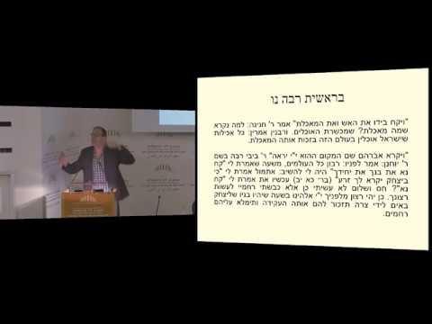 התורה והקוראן / פרשת העקדה: יצחק או ישמעאל? | פרופ׳ ישי רוזן-צבי