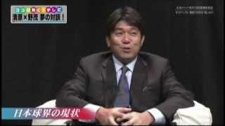 Nomo Hideo 20121002 2/3