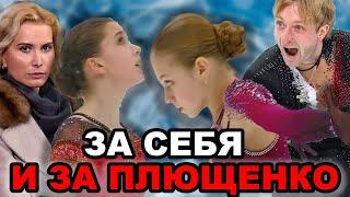 Александра Трусова ОДЕРЖАЛА ПОБЕДУ Камила Валиева завалила программу Дарья Усачева третья