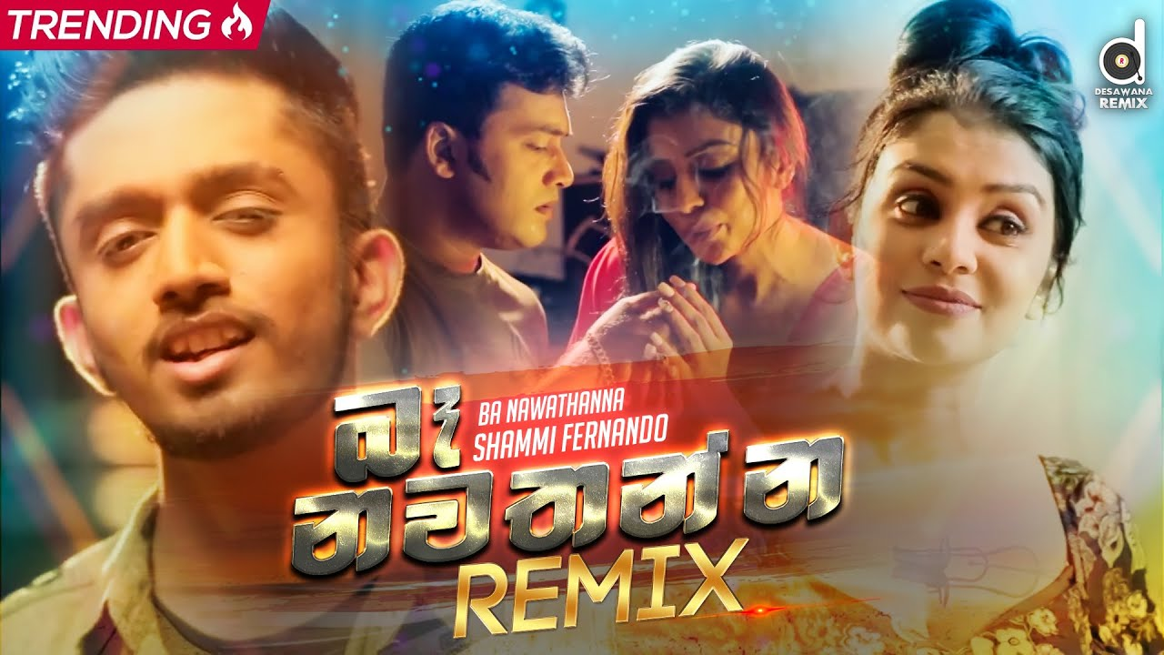 Ba Nawathanna (Remix) - Shammi Fernando  | Dexter ft. Zack N | Sinhala Remix Songs | New Sinhala DJ