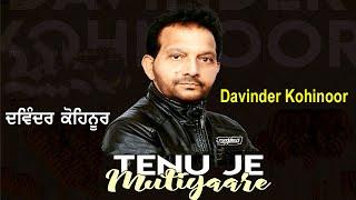 Tenu Je Mutiyaare Davinder Kohinoor Free MP3 Song Download 320 Kbps