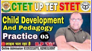 Target CTET || UPTET || SUPER TET | Child Development & Pedagogy PRACTICE SET 05/CDP online Classes