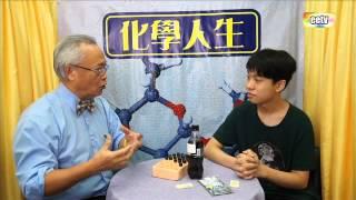 徐化普博士《化學人生》糖的害處