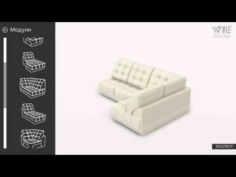 Interactive Furniture Design 3D Configurator