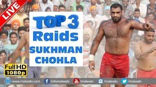 TOP 3 RAIDS ● SUKHMAN CHOHLA ● GHARYALA KABADDI CUP 2017 ● FULL HD ●