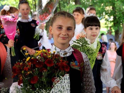 Ивангородская школа отметила День знаний