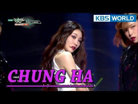 CHUNG HA(청하) - Offset / Roller Coaster [Music Bank COMEBACK / 2018.01.19]