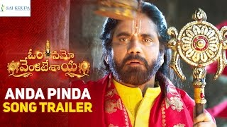Om Namo Venkatesaya Movie Songs | Anda Pinda Song Trailer | Nagarjuna | Anushka | Pragya Jaiswal