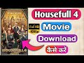 How to download Housefull 4 full movie in orignal print  in hindi 1080p & 720p full HD + REVIEW