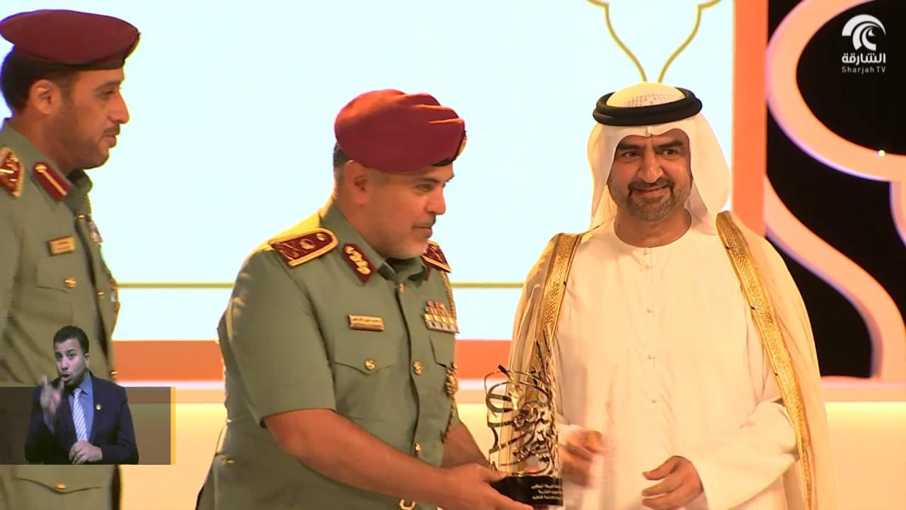 عبد الله بن سالم القاسمي يشهد حفل تكريم الفائزين بجائزة الشارقة للتميز التربوي في دورتها الـ 23 Youtube