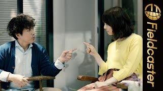 ムロツヨシと石田ゆり子の「ほっこり」な夫婦姿