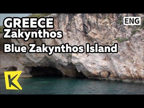 【K】Greece Travel-Zakynthos[그리스 여행-자킨토스]푸른 자킨토스 섬/Blue/Island/Poseidon/Sea