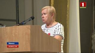 ЦИК Беларуси 4 сентября аккредитует миссию наблюдателей от СНГ на выборах в парламент / Видео