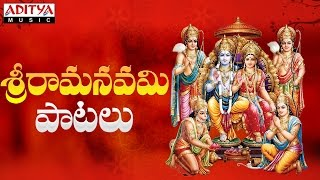 Sri Rama Navami Special Movie Songs || Jukebox