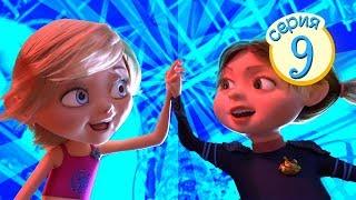 Джинглики - Самой прекрасной (9 эпизод) - новые мультфильмы для детей