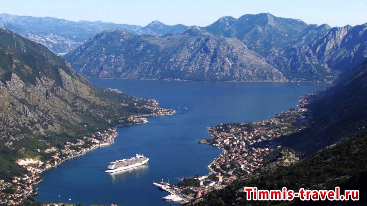 Туры в Черногорию 2 16, цены на отдых в Черногории