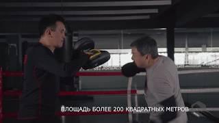 Школа бокса World Class Almaty