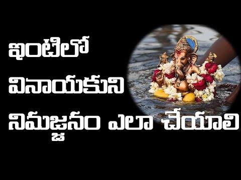 Maha Ganapathim - Lyrics with English Translation from YouTube · Duration:  2 minutes 38 seconds