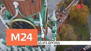 """""""Москва и мир"""": ежегодный отчет и выход из ДРСМД - Москва 24"""