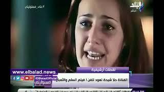 صدي البلد | أحدث صور حلا شيحة بعد عودتها للفن وخلع الحجاب