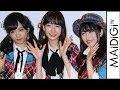 横山由依、柏木由紀らと「AKB48ビートカーニバル」をアピール 「AKB48ビートカーニ…