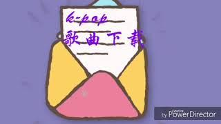 [k-pop歌曲下载]seventeen mv pinwheel.