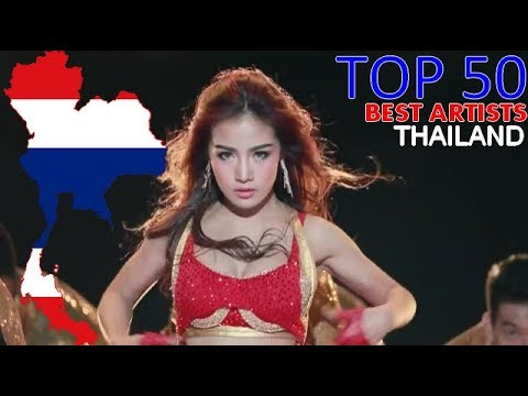TOP 50 | ศิลปินที่ดีที่สุดในประเทศไทย / Best Artists Thailand